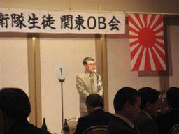 関東地区OB会